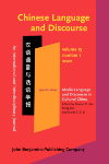 image of Chinese Language and Discourse