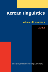 image of Korean Linguistics