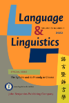 image of Language and Linguistics