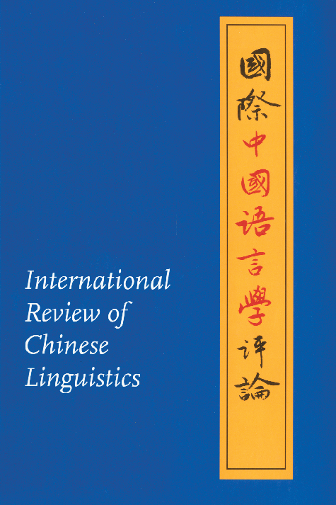 image of International Review of Chinese Linguistics