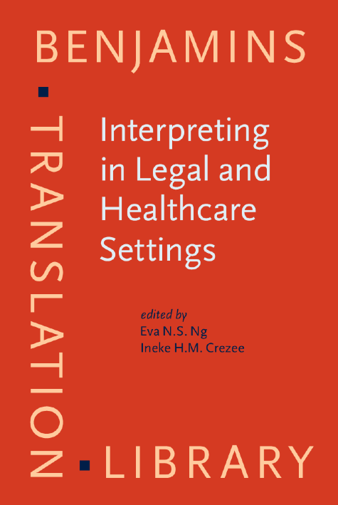 image of Interpreting in Legal and Healthcare Settings
