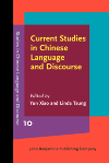 image of Current Studies in Chinese Language and Discourse
