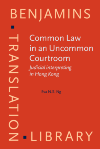 image of Common Law in an Uncommon Courtroom