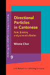 image of Directional Particles in Cantonese