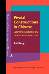 image of Pivotal Constructions in Chinese