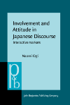 image of Involvement and Attitude in Japanese Discourse