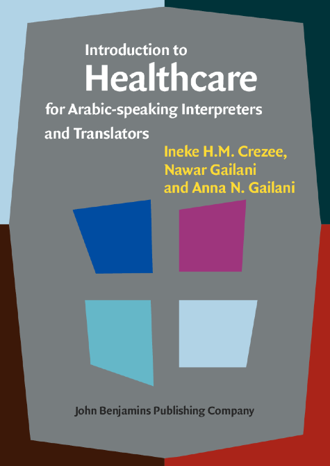 image of Introduction to Healthcare for Arabic-speaking Interpreters and Translators