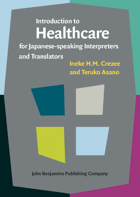image of Introduction to Healthcare for Japanese-speaking Interpreters and Translators