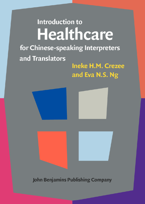 image of Introduction to Healthcare for Chinese-speaking Interpreters and Translators