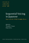 image of Sequential Voicing in Japanese