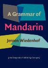 image of A Grammar of Mandarin