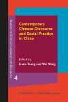 image of Contemporary Chinese Discourse and Social Practice in China