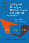 image of Writing and Literacy in Chinese, Korean and Japanese