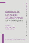 image of Education in Languages of Lesser Power