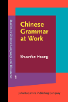 image of Chinese Grammar at Work