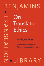 image of On Translator Ethics