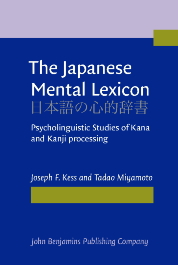 image of The Japanese Mental Lexicon
