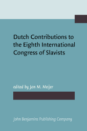 image of Dutch Contributions to the Eighth International Congress of Slavists, Zagreb, Ljubljana, September 3–9, 1978