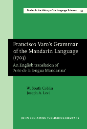 image of Francisco Varo's Grammar of the Mandarin Language (1703)