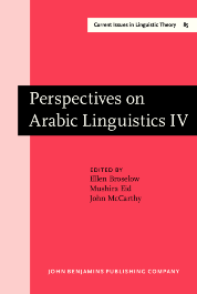image of Perspectives on Arabic Linguistics