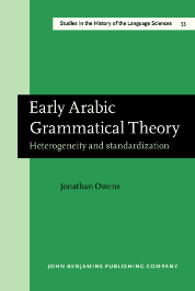 image of Early Arabic Grammatical Theory