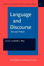 image of Language and Discourse
