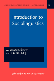 image of Introduction to Sociolinguistics
