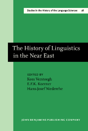 image of The History of Linguistics in the Near East