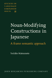image of Noun-Modifying Constructions in Japanese