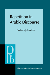 image of Repetition in Arabic Discourse