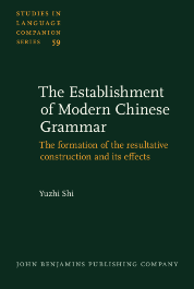 image of The Establishment of Modern Chinese Grammar