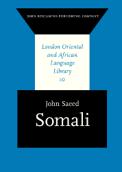 image of Somali