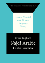image of Najdi Arabic