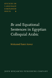 image of <em>Be</em> and Equational Sentences in Egyptian Colloquial Arabic