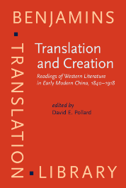 image of Translation and Creation
