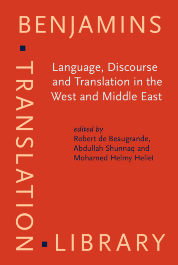 image of Language, Discourse and Translation in the West and Middle East