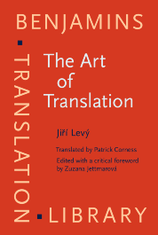 image of The Art of Translation