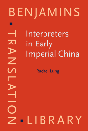 image of Interpreters in Early Imperial China