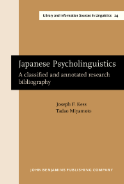 image of Japanese Psycholinguistics