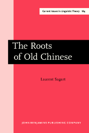 image of The Roots of Old Chinese