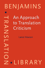 image of An Approach to Translation Criticism