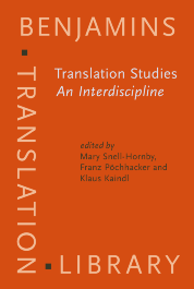 image of Translation Studies: An Interdiscipline