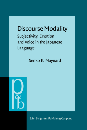 image of Discourse Modality