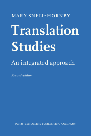 image of Translation Studies