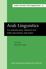 image of Arab Linguistics