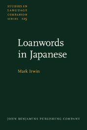 image of Loanword index
