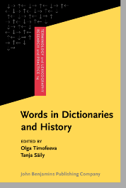 image of Words in Dictionaries and History