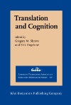 image of Translation and Cognition