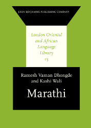 image of Marathi