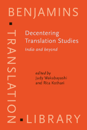 image of Decentering Translation Studies